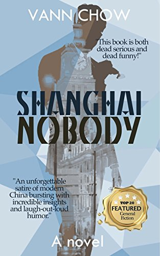 9781522785538: Shanghai Nobody: A novel (Master Shanghai) (Volume 1)