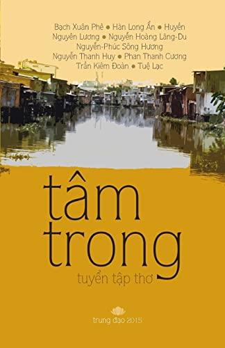9781522794660: Tam Trong (Vietnamese Edition)
