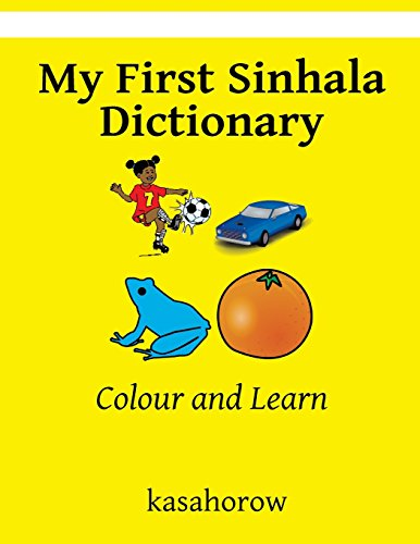 9781522915157: My First Sinhala Dictionary: Colour and Learn (Sinhala kasahorow)
