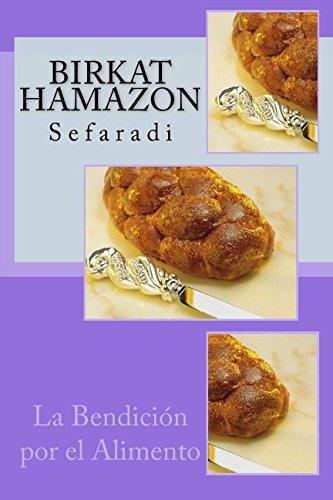 9781522942788: Birkat Hamazon: Sefaradi (Spanish Edition)
