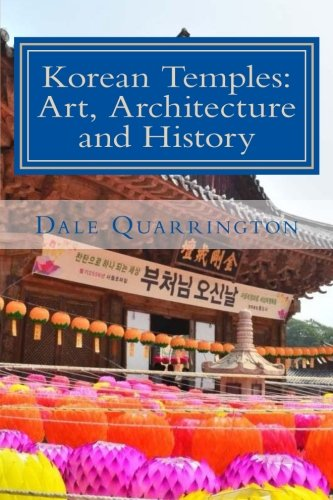 9781522981039: Korean Temples: Art, Architecture and History