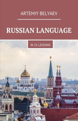 9781523280940: Russian language in 25 lessons