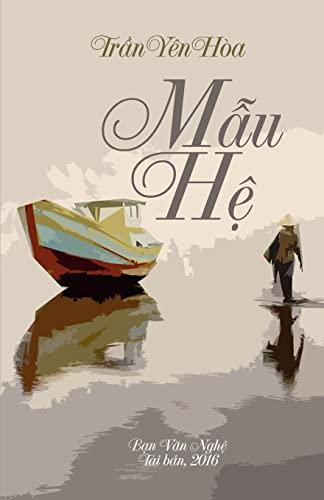 9781523389223: Mau He (Vietnamese Edition)