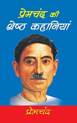 Premchand Ki Sresth Kahaniyan (Hindi Edition): Premchand, Munshi
