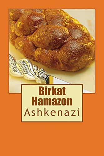 Birkat Hamazon: Ashkenatzi: Shlezinger, Aharon