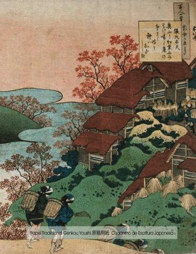 Papel Tradicional Genkou Youshi - Cuaderno de: Journals Es, Spicy