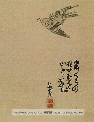 Papel Tradicional Genkou Youshi ? Cuaderno de: Journals ES, Spicy