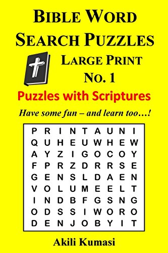 9781523680788: Bible Word Search Puzzles, Large Print No. 1: 50 Puzzles with Scriptures (Volume 1)