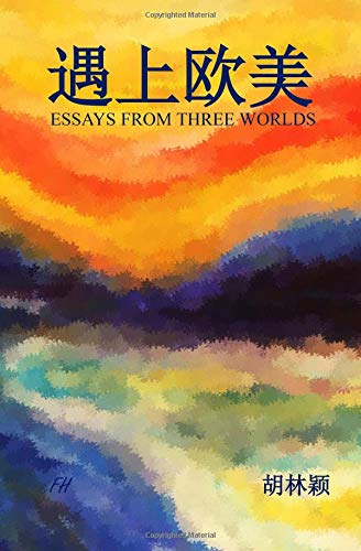 9781523700301: Essays from Three Worlds