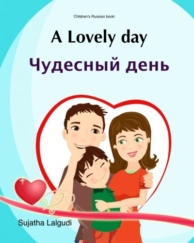 9781523778089: Children's Russian book: A Lovely day: Children's Picture book Russian English (Bilingual Edition), Bilingual Russian for kids, Valentine's Day ... Picture books) (Volume 14) (Russian Edition)