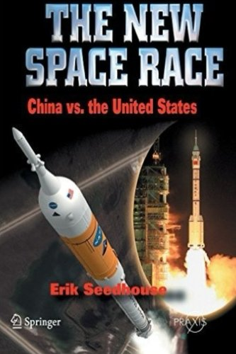9781523890057: The New Space Race: China vs. USA