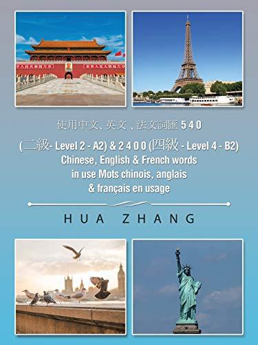5 4 0 (?? - Level 2: Zhang, Hua