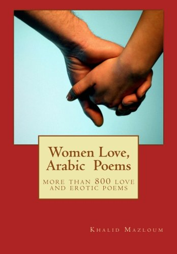 9781530012084: Women love, Arabic poems: more than 800 love and erotic poems (Khaled Misbah Mazloum collection) (Volume 1) (Arabic Edition)
