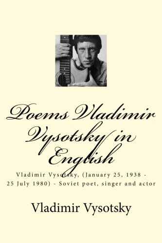 9781530131174: Poems Vladimir Vysotsky in English