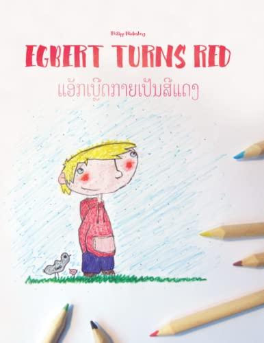 Egbert Turns Red/Egbert kaiy pen see deng: Children's Picture Book/Coloring Book ...