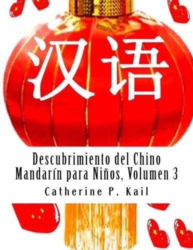 9781530277018: Descubrimiento del Chino Mandarín para Niños, Volumen 3: Cuaderno de Ejercicios (Volume 3) (Spanish Edition)