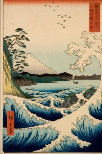 The sea at Satta- Suruga Province, Utagawa: Beeker, Studio