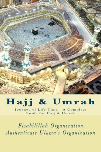 9781530322053: Hajj & Umrah: Journey of Life Time - A Complete Guide for Hajj & Umrah