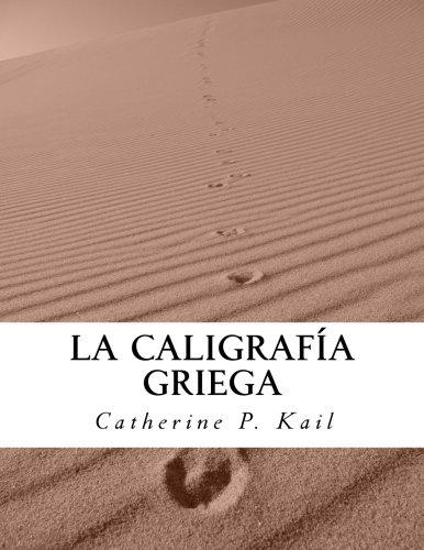 9781530612703: La Caligrafía Griega: Cuaderno de ejercicios: Volume 3
