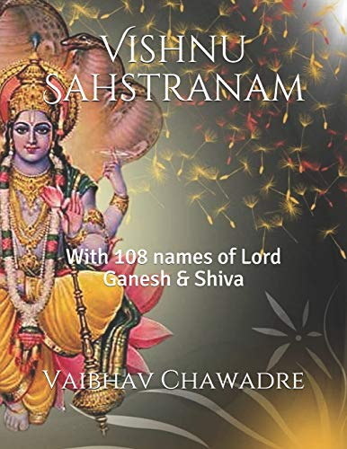 9781530623662: Vishnu Sahstranam: With 108 names of Lord Ganesh & Shiva