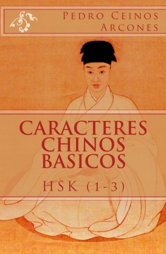 9781530663217: Caracteres Chinos Basicos HSK (1-3) (Spanish Edition)