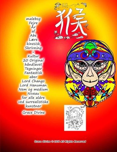 9781530796274: malebog Fejre År af Abe Lære kinesisk Skrivning + Kultur 20 Original håndlavet Tegninger Fantastisk aber Lord Chango Lord Hanuman Nem og medium Niveau ... ved surrealistiske kunstner Grace Divine