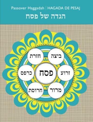 9781530817597: Passover Haggadah - Hagada de Pesaj: Written in 3 Languages Hebrew, English and Spanish All in one Hagaddah!