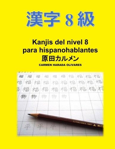 9781530826742: Kanjis Nivel 8: Para Hispanohablantes: Kanjis para Hispanohablantes (Volume 3) (Japanese Edition)