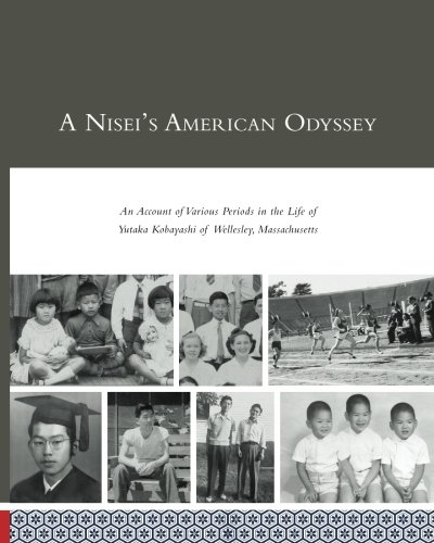 9781530949953: A Nisei's American Odyssey