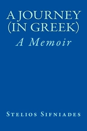 9781532708244: A Journey (In Greek) (Greek Edition)