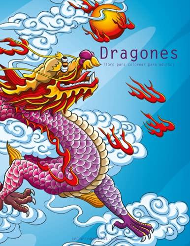 9781532750762: Dragones libro para colorear para adultos 1: Volume 1
