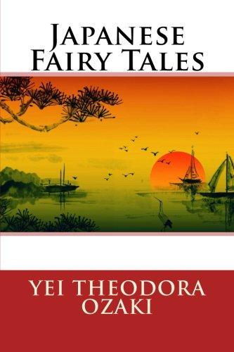 9781532807664: Japanese Fairy Tales