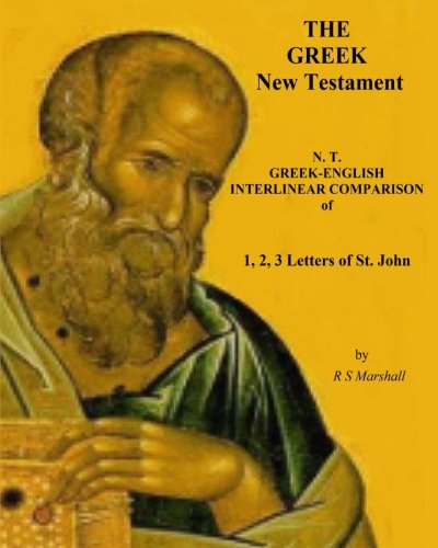 A New Testament Literal Translation of 1,: Ross S Marshall