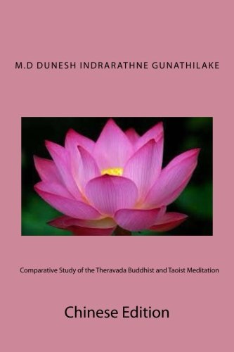 9781533256294: Comparative Study of the Theravada Buddhist and Taoist Meditation.: Chinese Edition (1) (Volume 1)