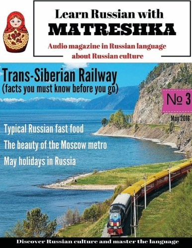 9781533401892: Learn Russian language with Matreshka #3: an audio magazine for Russian learners in Russian language about Russian culture
