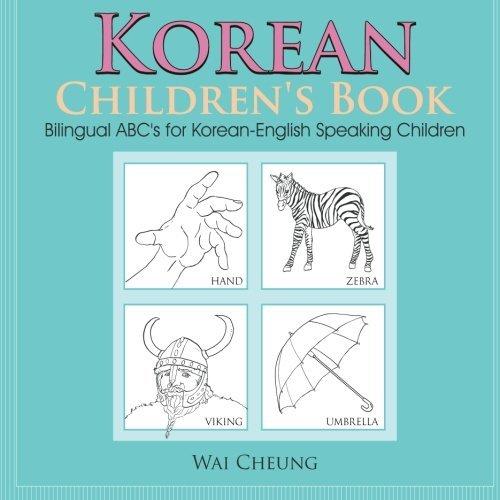 9781533506597: Korean Children's Book: Bilingual ABC's for Korean-English Speaking Children