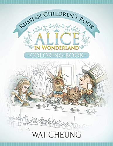 9781533567994: Russian Children's Book: Alice in Wonderland (English and Russian Edition)