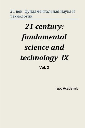 9781533668127: 21 century: fundamental science and technology IX. Vol. 2: Proceedings of the Conference. North Charleston, 30-31.05.2016 (Volume 2) (Russian Edition)