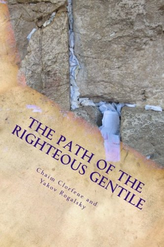 9781533699558: The Path of the Righteous Gentile: A Practical Guide to the Seven Laws of Noah