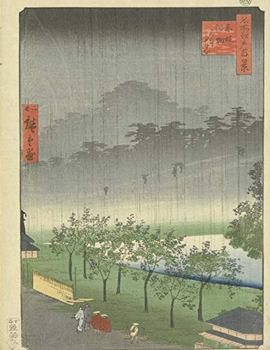 9781534611337: Paulownia plantation at Akasaka, Ando Hiroshige. Blank journal: 150 blank pages, 8,5x11 inch (21.59 x 27.94 cm) Soft cover