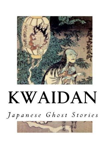 9781534689220: Kwaidan: Stories and Studies of Strange Things