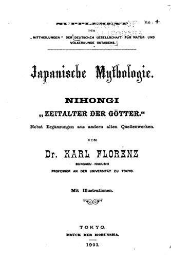 9781534779297: Japanische Mythologie