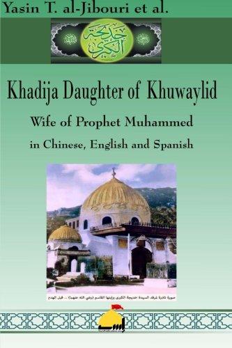 Khadija Daughter of Khuwaylid Wife of Prophet: al-Jibouri et al.,