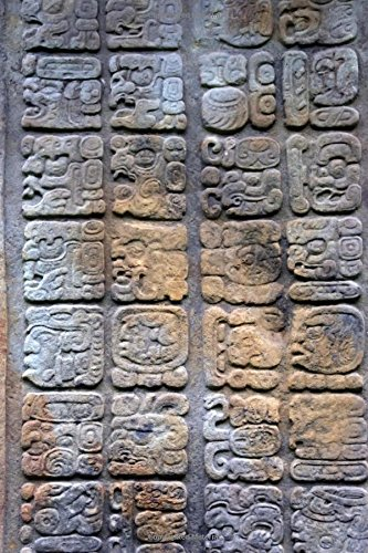 9781534794993: Mayan Glyphs in Quirigua Guatemala Journal: 150 page lined notebook/diary