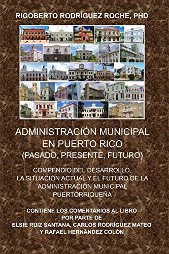 9781534828179: Administracion Municipal en Puerto Rico: Pasado, presente, futuro