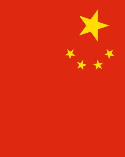 9781534847163: Flag of the People's Republic of China Notebook: College Ruled Writer's Notebook for School, the Office, or Home! (8 x 10 inches, 120 pages)