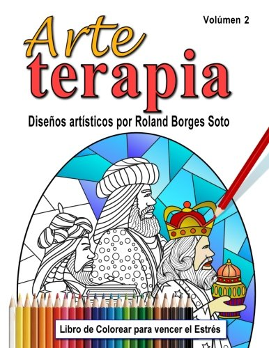 9781535075930: Arte Terapia / Volumen 2: Libro de colorear para vencer el estres: Volume 2
