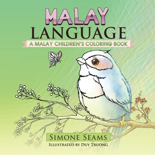 9781535213233: Malay Language: A Malay Children's Coloring Book
