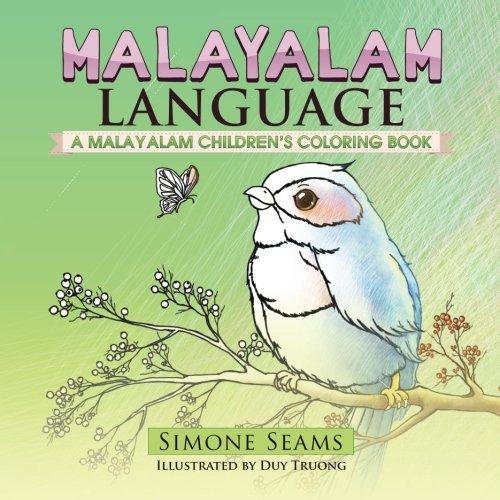 9781535213332: Malayalam Language: A Malayalam Children's Coloring Book