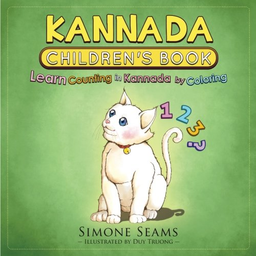 9781535227131: Kannada Children's Book: Learn Counting in Kannada by Coloring